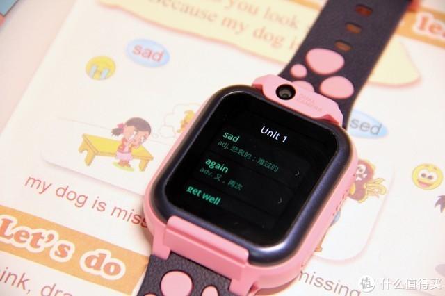 抬手即问 秒回解答 看阿尔法蛋学习手表G6神辅助孩子学习!