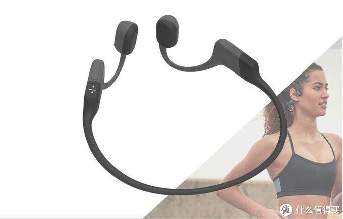 打破传统,让你更加舒适的享受音乐、韶音AS800 AEROPEX 骨传导蓝牙耳机 体验评测