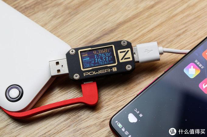 这根自带的充电线帮了大忙,邦克仕PB13自带线移动电源体验评测