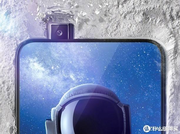 全面屏时代,原来手机前置摄像头都隐藏着一些缺点,你发现了吗?