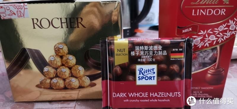 意外的惊喜——费列罗巧克力