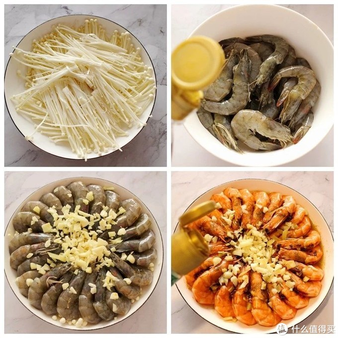 年夜饭必备的海鲜,分享5道虾的做法,过年端上桌好吃又好看
