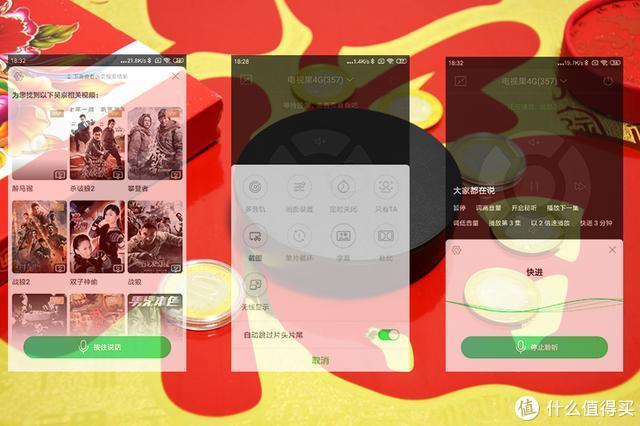 """将""""大屏""""带回家,共享大团圆-爱奇艺电视果4G版体验"""