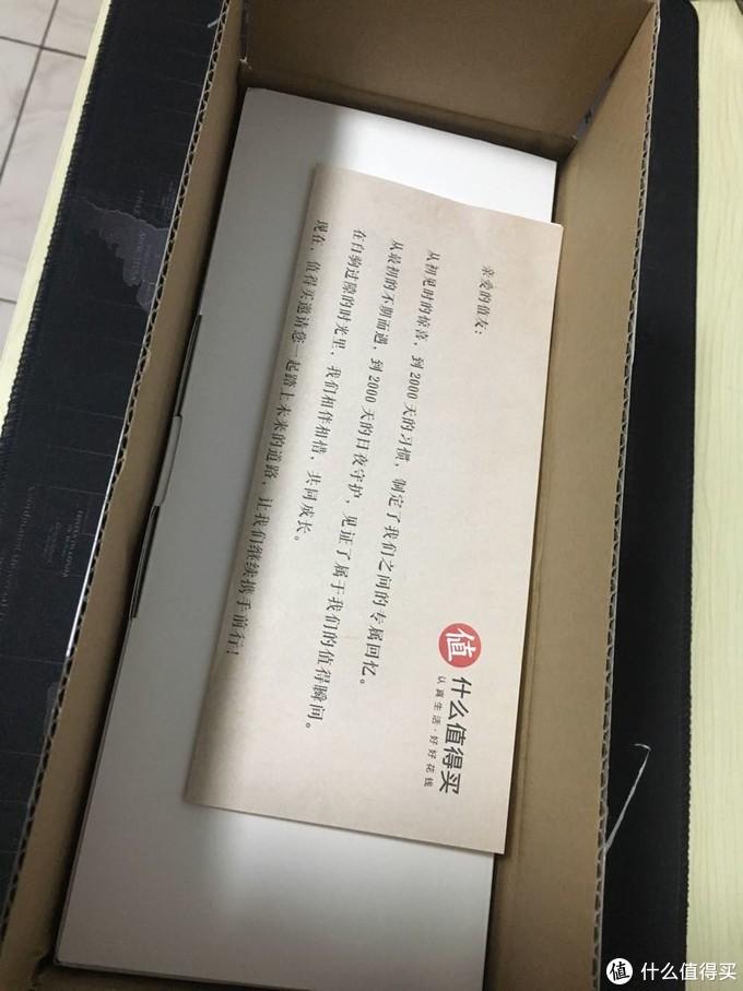 开箱后一封信跃然眼前,让我想起1k天签到时送的那个火漆印章