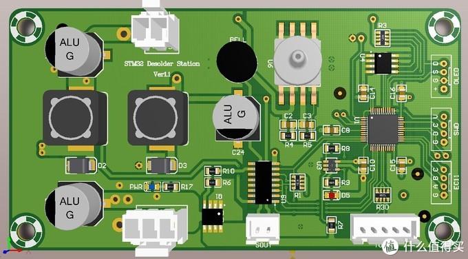 PCB板效果图正面