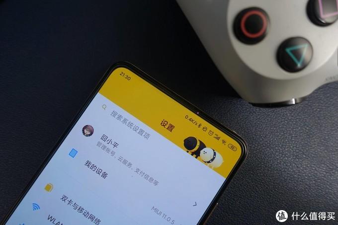 从千元手机到旗舰手机,红米K20 Pro尊享版60天体验
