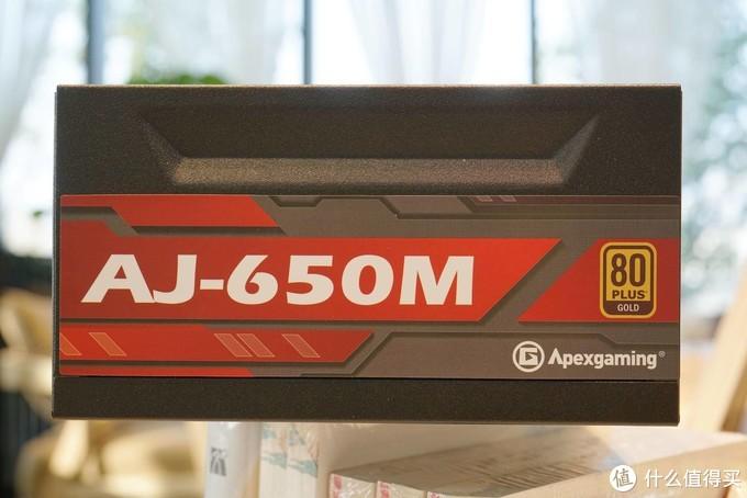 美商艾湃电竞AJ-650M电源,专为游戏电竞而打造的电源