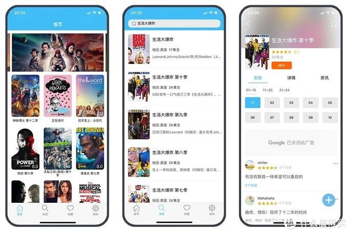 Android、iOS中7个超不错的高质量App