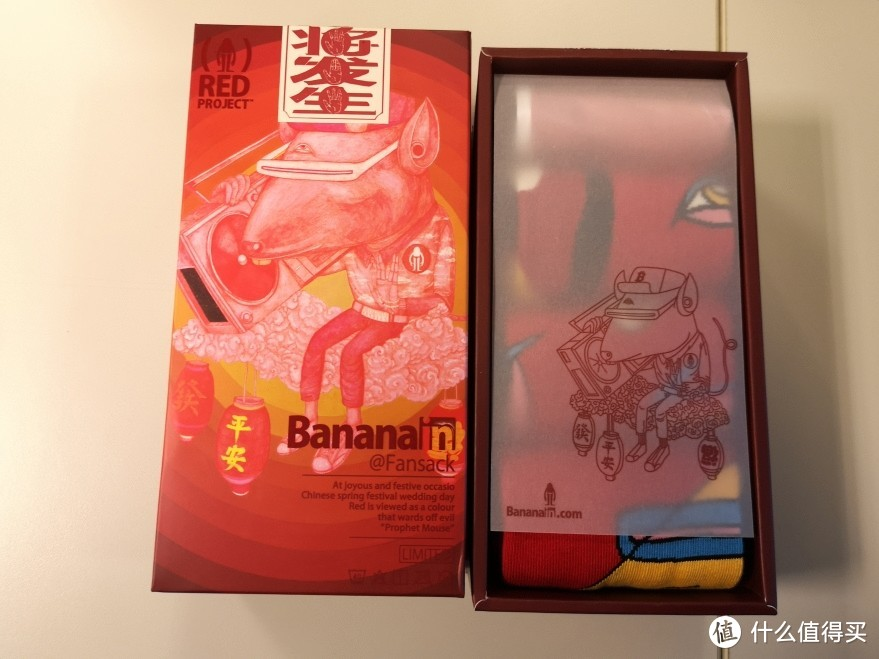 做本命年最靓的仔—Bananain鼠年男袜套装