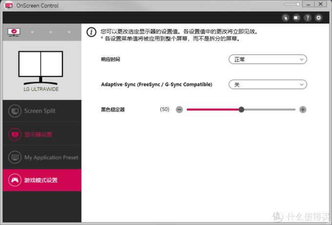 真香系列之原装 LG 29寸 带鱼屏显示器 1080P 只要669 真香~~