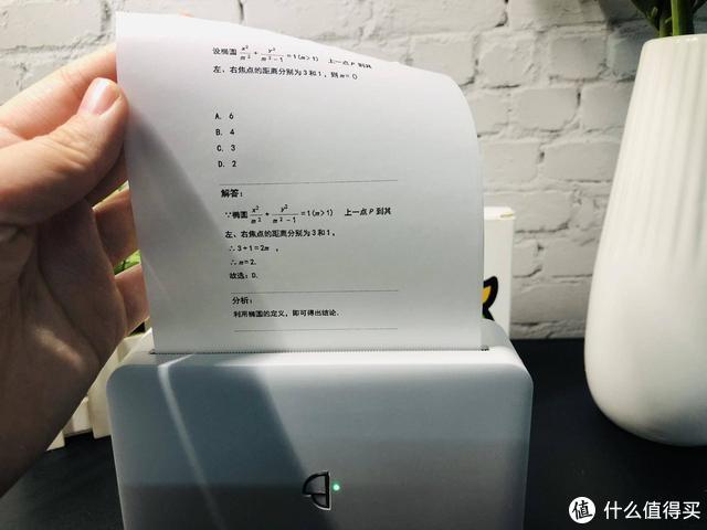 """啵哩智能打印机L3不仅可以打错题,还可以""""打印""""更多的生活乐趣"""