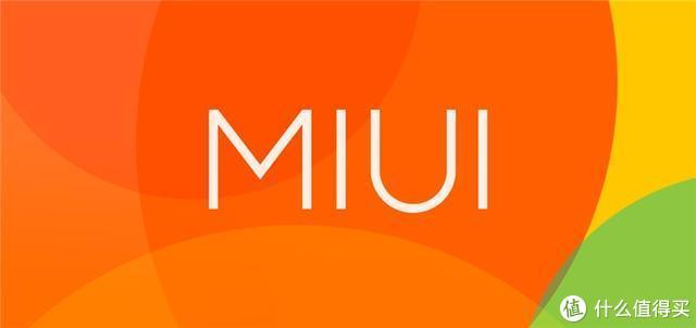 小米红米等6款机型停止MIUI开发版内测公测;K30 5G再次开售
