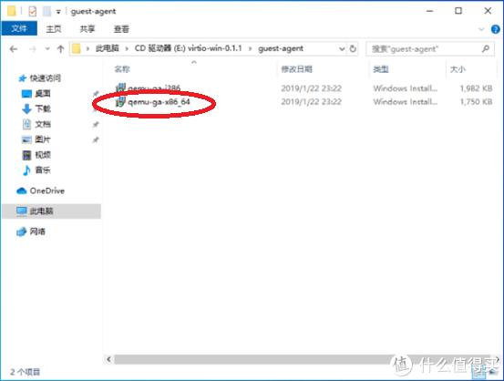 UNRAID篇一:安装Windows虚拟机