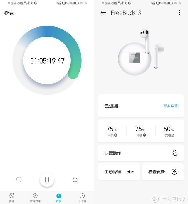 冬日里的一抹红 华为FreeBuds 3蜜语红新年推荐