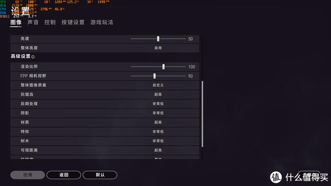 PUBG绝地求生大逃杀,1080p+三极致特效设置