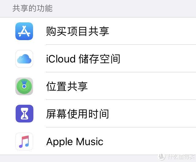 """苹果偷偷搞""""薅羊毛教学"""",3块钱帮iPhone扩容33G"""
