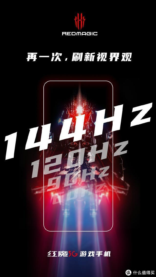一加宣布 120Hz 刷新率屏幕研发完成,小米和努比亚表示不服