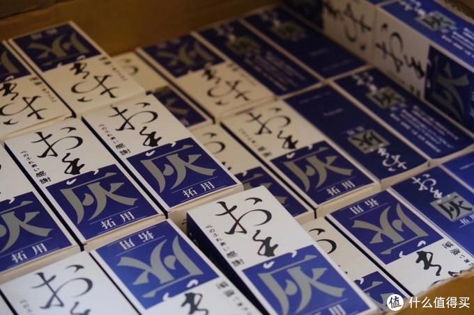 日本荣松堂香灰