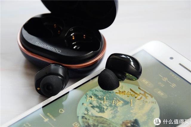这耳机也太小了吧!25小时超长续航、HIFI音质、上手贝壳王子·默ANC主动降噪耳机