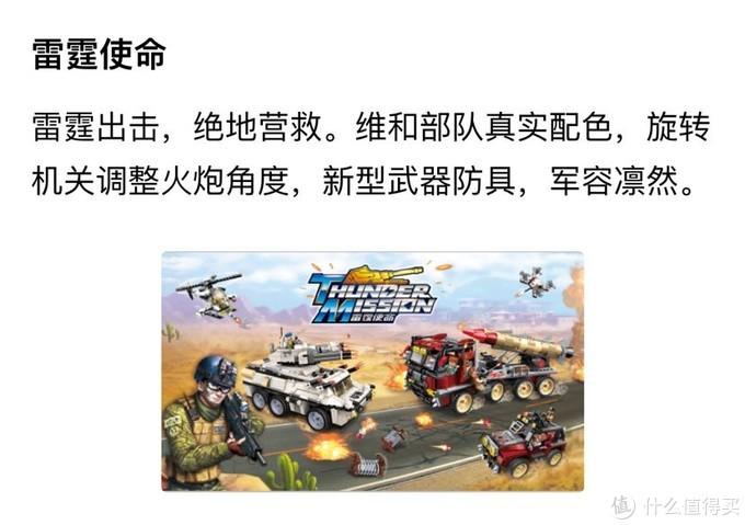 国产练手好积木之启蒙装甲车的危机