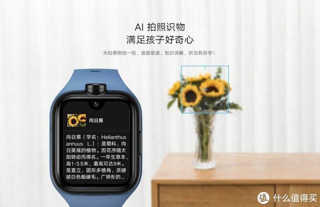 小米再次收割儿童穿戴领域:米兔AI学习手表问世,拥两大独具优势