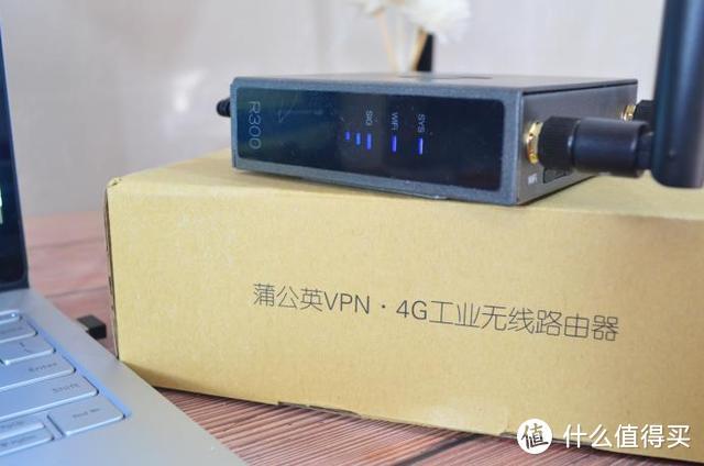 "4G无线上网,户外远程监控,""无人管家""蒲公英R300路由器测评"