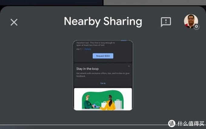 Google将类AirDrop的快速分享功能更名为Nearby Sharing,今年见