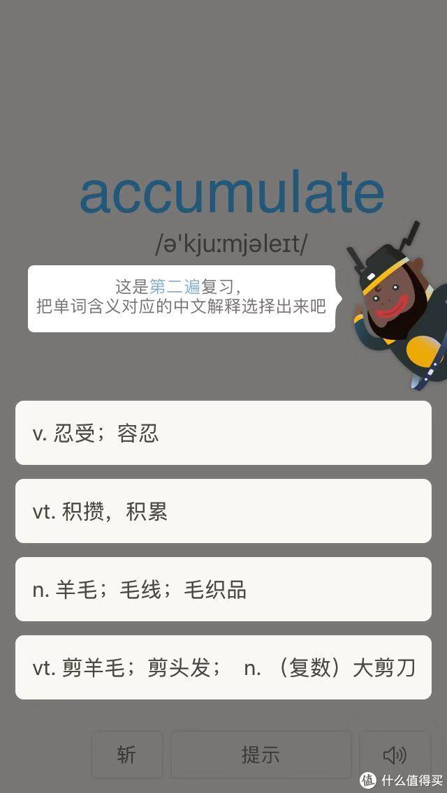 春节出国玩,不会外语怎么行?!日常交流+考试必备,12款语言学习APP,带你轻松学外语!