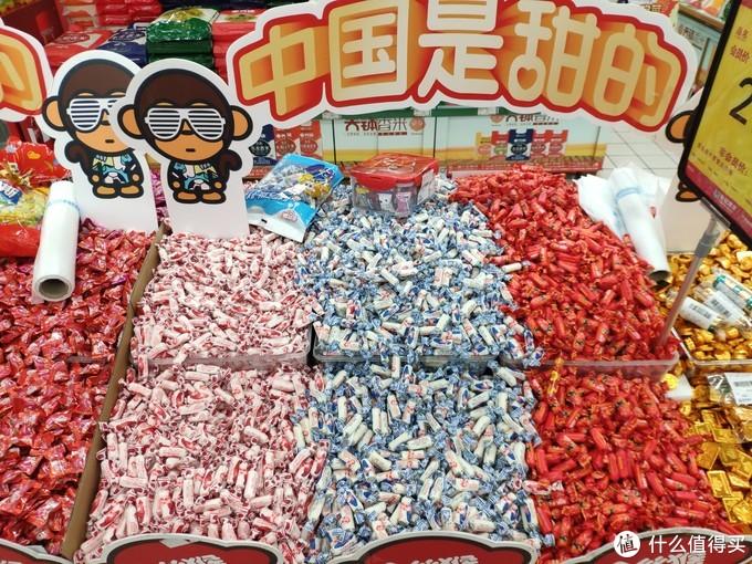 春节在家如何避免长胖
