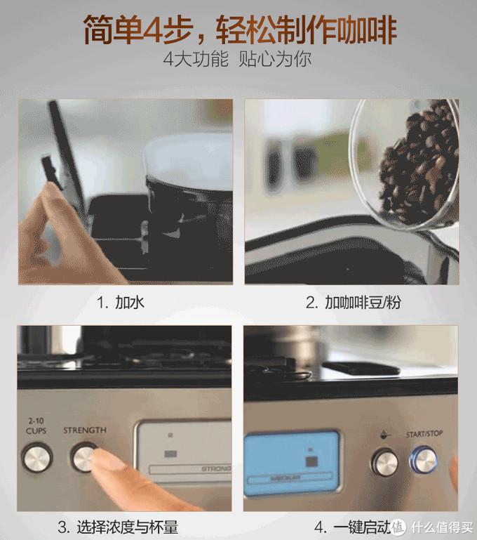 带磨豆功能的咖啡机