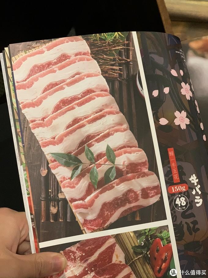鲟一烧肉居酒屋,烤牛五花包蔬菜沙拉,烤肉新境界