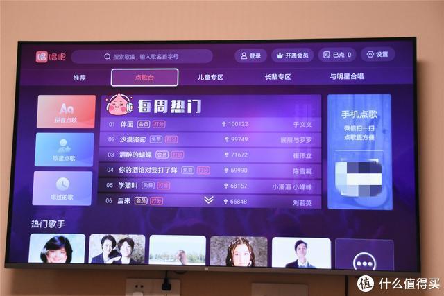 小米有品上线微型KTV,四枚电池即可使用,售价299元