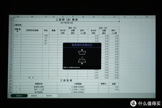 无线投影更轻松,明基E580商务投影机初体验