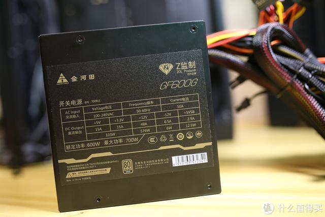 助力稳定吃鸡,金河田GF600G金牌电源简评