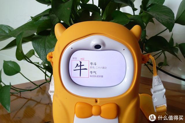 绘本机器人拼AI时代到了?牛听听儿童智能熏教机读书牛告诉你答案