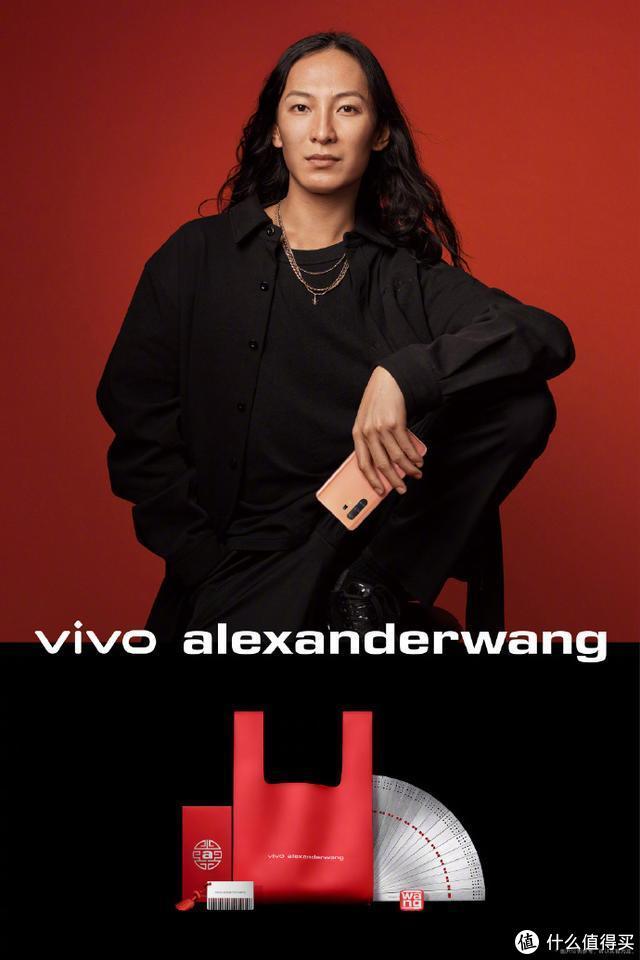 又一次科技与时尚的结合,vivo联合时尚大佬推出新年联名产品