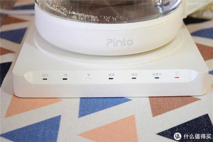 能煮也能炖,原来养生也能更简单:Pinlo养生壶体验!