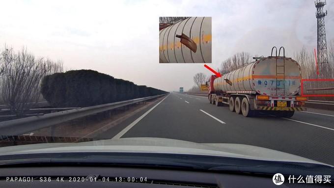 躲过一劫!测试 PAPAGO趴趴狗 S36 4K行车记录仪 记录下的高速惊魂一刻!