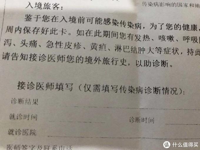 震惊!中国小伙用100美金在柬埔寨金边玩六天!?