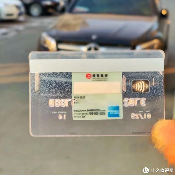 颜值超高的透明信用卡—招商银行AE Blue全币种国际信用卡