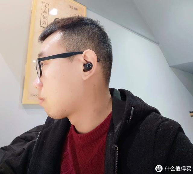 Xisem西圣i07蓝牙耳机体验:听歌小助手就是这么的实在