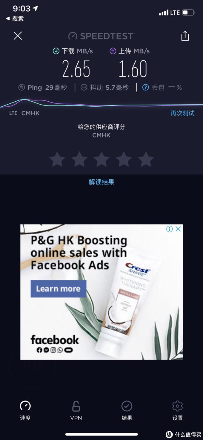 性价比超高的香港电话卡移动KAYABAN