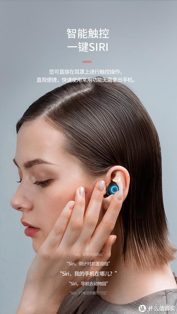 朴实无华,实用至上—西圣 I07蓝牙耳机上手体验