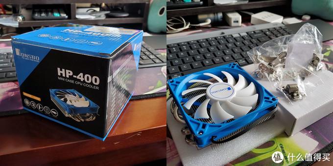 蓝色的小风扇,配备支持AMD和intel cpu的小零件