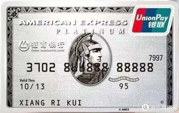 收藏:2020年信用卡申请攻略