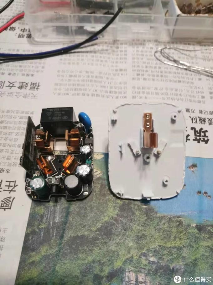 不知是弃暗投明还是弃明投暗--Broadlink转投小米插座改装篇