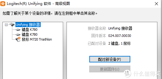 没事瞎折腾:ZXL 1.3凯酷84热插拔优联机械键盘焊接安装指北