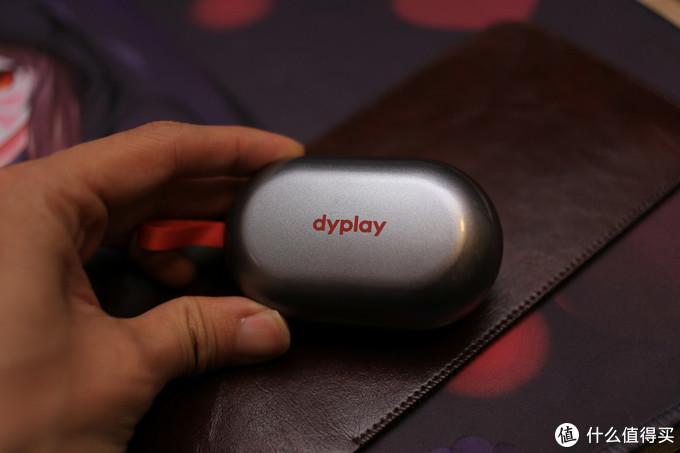 """通勤路上坚实的降噪""""盾牌"""" - dyplay ANC Shield分体蓝牙降噪耳机评测"""