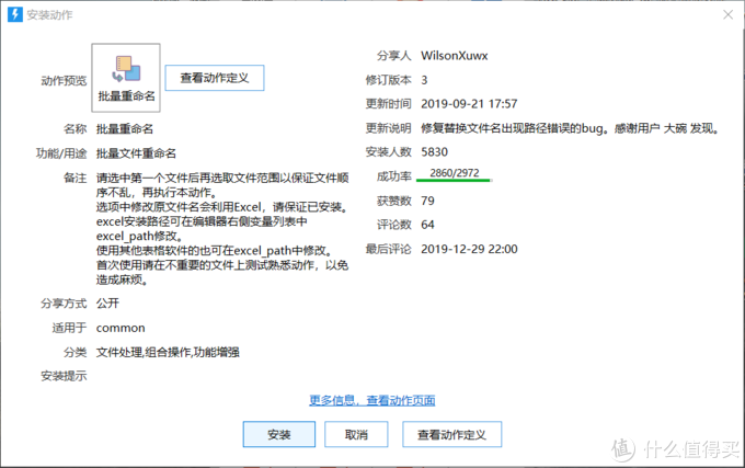 windows十款必装的逆天神器~~附『软件链接』