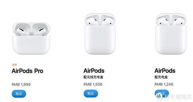 Airpods Pro在使用三个月后,还香吗